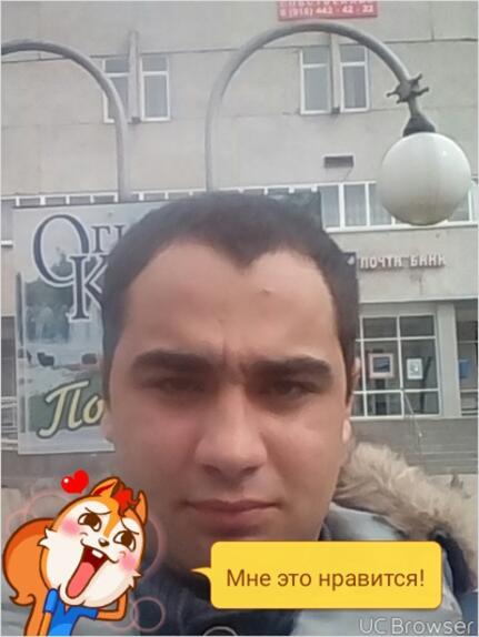 Знакомства в г константиновске ростовской области серьездные знакомства